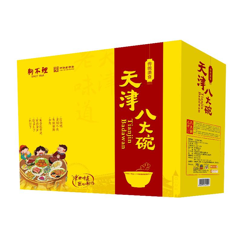 速食菜年夜饭家宴大礼包私房菜 4.15kg 天津狗不理八大碗半成品菜