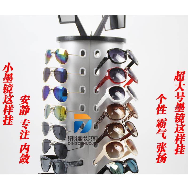 爆款义乌促销柜台式眼镜展示架 可旋转圆方形太阳眼镜货架 收纳架