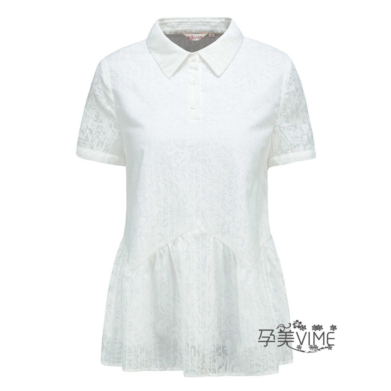 夏装新款孕妇时尚韩版白色职业OL孕妇衬衫女夏季短袖孕期棉里上衣