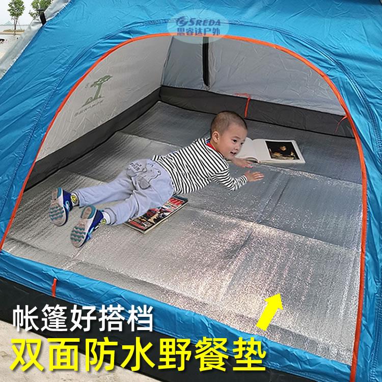 雙面鋁膜防潮墊 加大鋁箔野餐墊沙灘墊草地墊 露野營帳篷睡墊免洗
