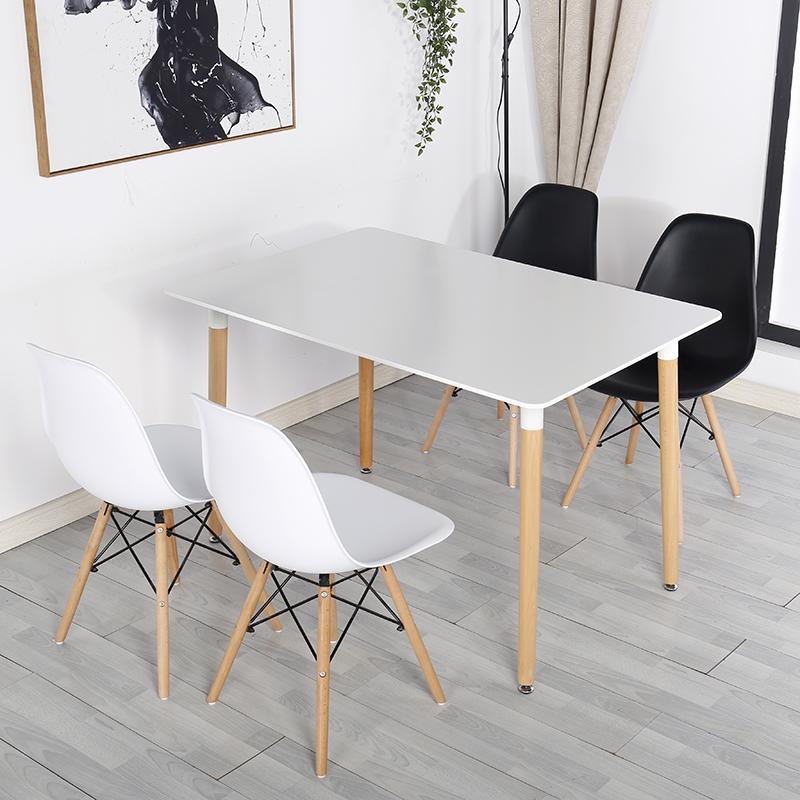 北歐伊姆斯餐桌方桌小戶型簡約現代白色實木休閒桌子洽談桌椅組合