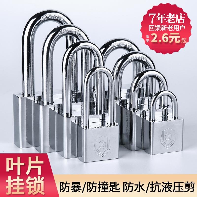 通开挂锁通用锁具通开锁防水防盗家用宿舍大门一把钥匙多把小锁头