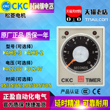 Genuine Ling CKC time relay AH3-3 AC220V 1S 3S 6S 10S 30S 60S-2 is selected from