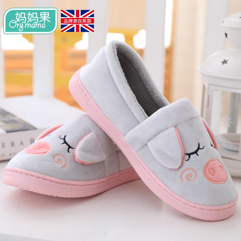 月子鞋秋季孕妇棉拖鞋11月份春秋冬季产妇女产后防滑软底包跟厚底