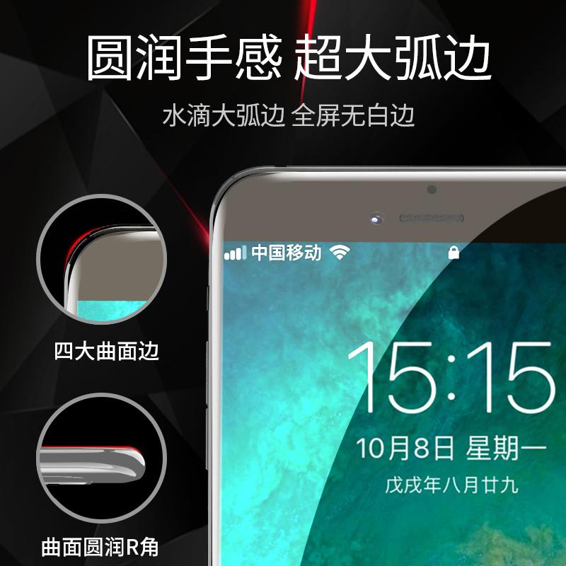 苹果6水凝膜iphone6s plus全屏覆盖6s钢化膜6plus全包边前后i6抗蓝光6p6sp刚化屏保超薄女纳米手机贴mo全机六