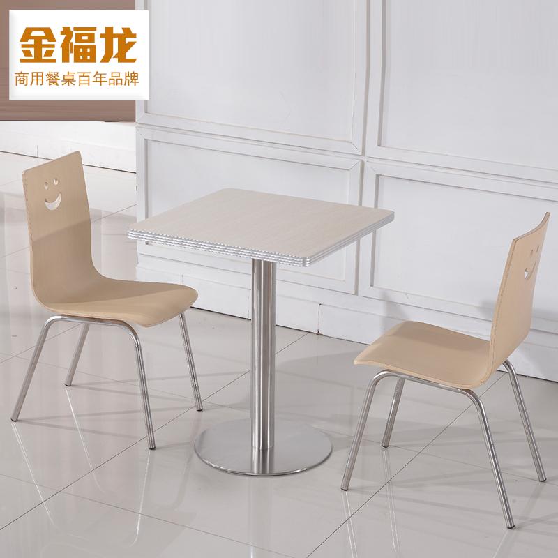 快餐桌椅组合一桌二椅