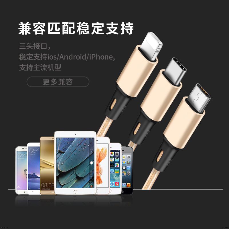 0.2m超短款充电宝数据线一拖三3拖二2苹果安卓华为type-c小米手机二合一充电器充电线单头通用多用快充短便携