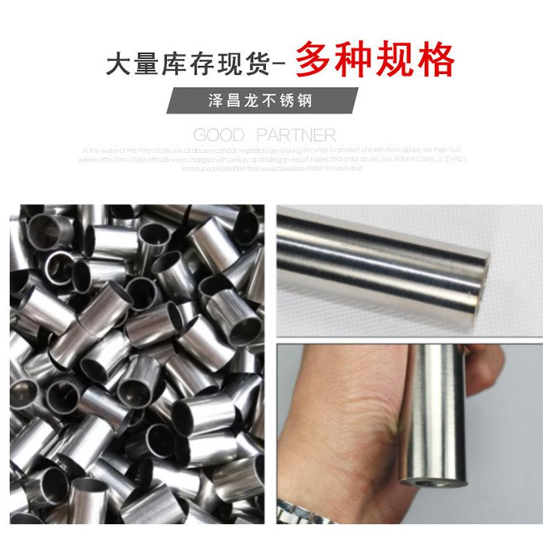 不锈钢毛细管304 空心管 加厚圆管316L无缝钢管310s耐热不锈钢管