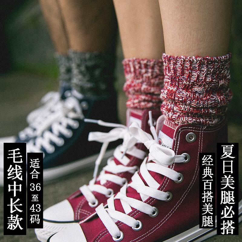 袜子男春秋中筒袜女余文乐英伦堆堆袜潮文艺复古雪花纯棉粗线短袜