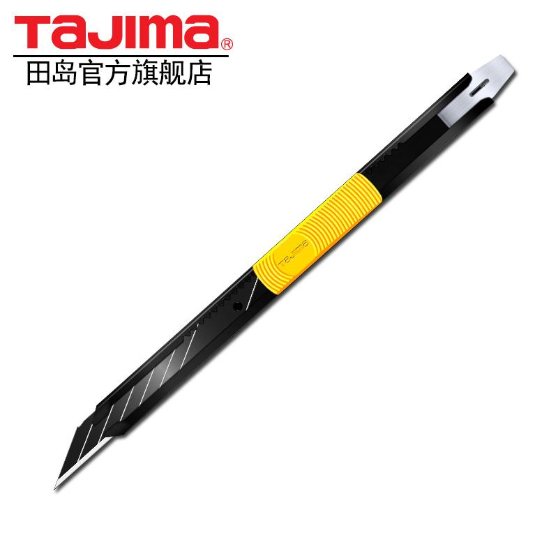 tajima日本田岛雕刻刀贴膜墙纸壁纸刀美工刀架小号30度2件包邮
