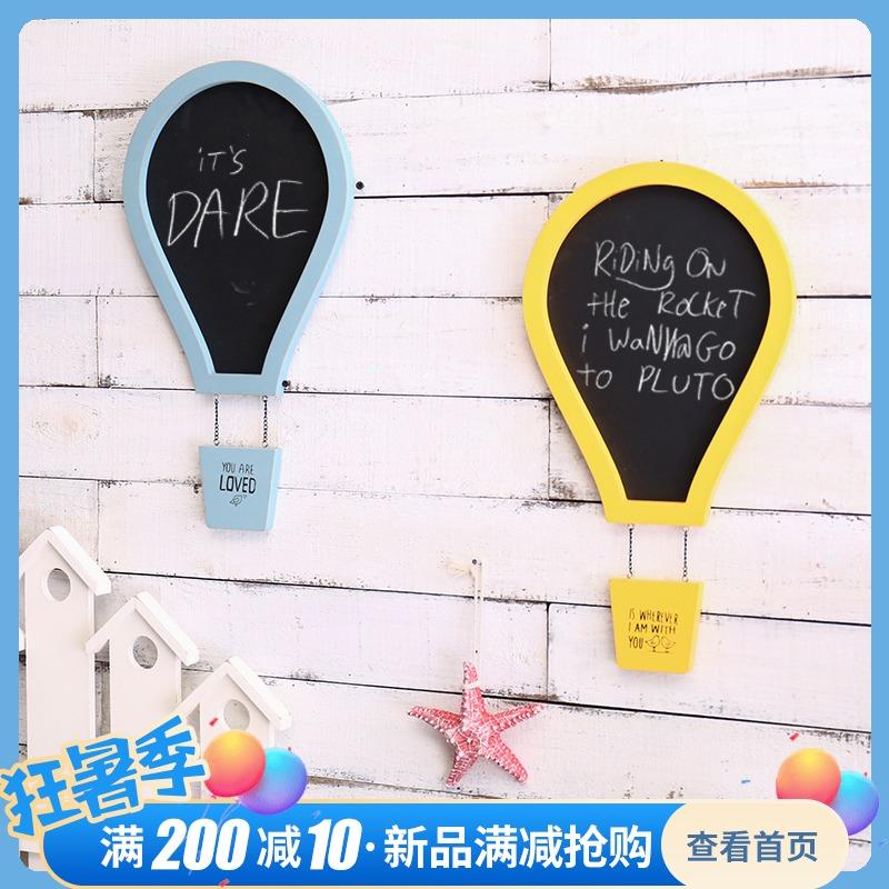 創意臥室童裝店鋪幼兒園牆面牆上裝飾品黑板留言板奶茶店牆壁掛件