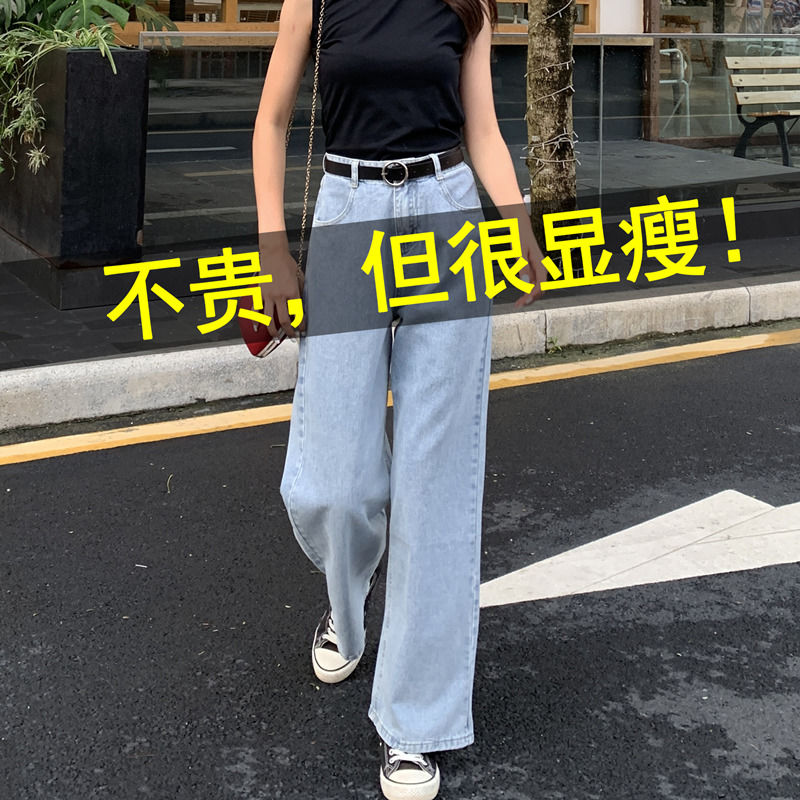 高腰垂感宽松直筒显瘦百搭阔腿裤子新款泫雅牛仔裤女潮2020年春装