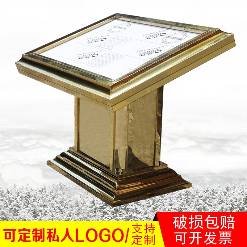 不锈钢灯箱大堂立式导示牌钛金指引牌大号楼层平面索引展示导向台