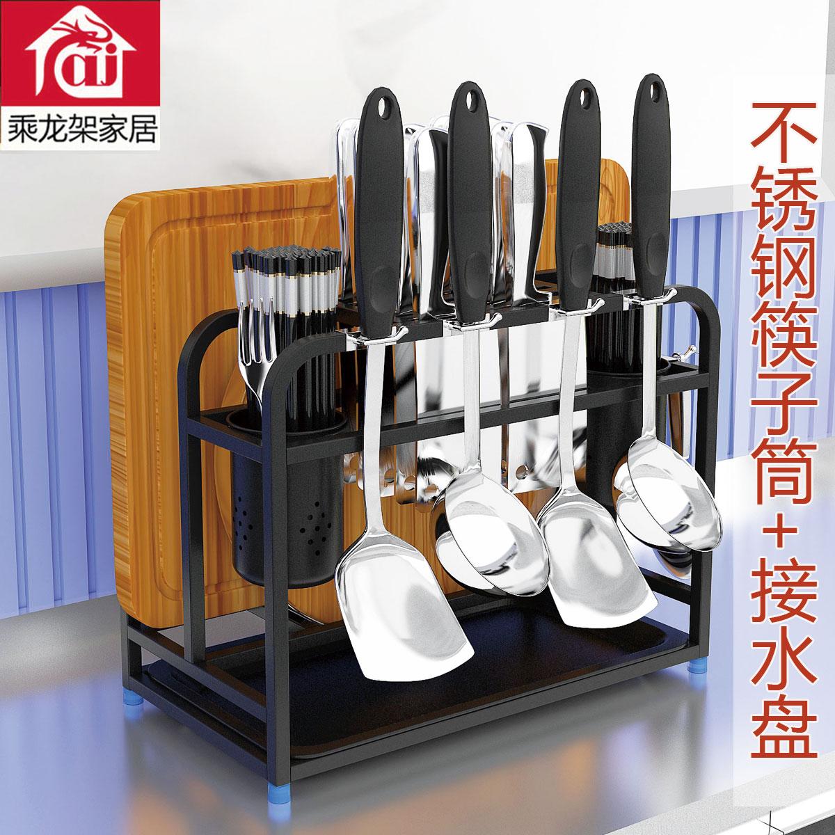 多功能不鏽鋼刀架刀座砧板架筷子筒廚房置物架菜板刀具用品收納架