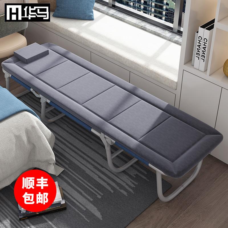 四季通用,棉垫可拆:华马 办公室午休折叠单人躺椅