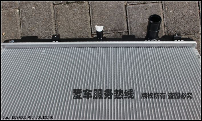 铃木雨燕1.3 1.5 专用散热器总成水箱汽车散热器总成水箱原厂配件