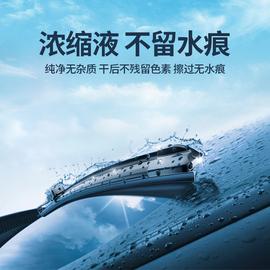 龟牌玻璃水汽车用冬季防冻型雨刮水强力去污雨刷精浓缩液四季通用