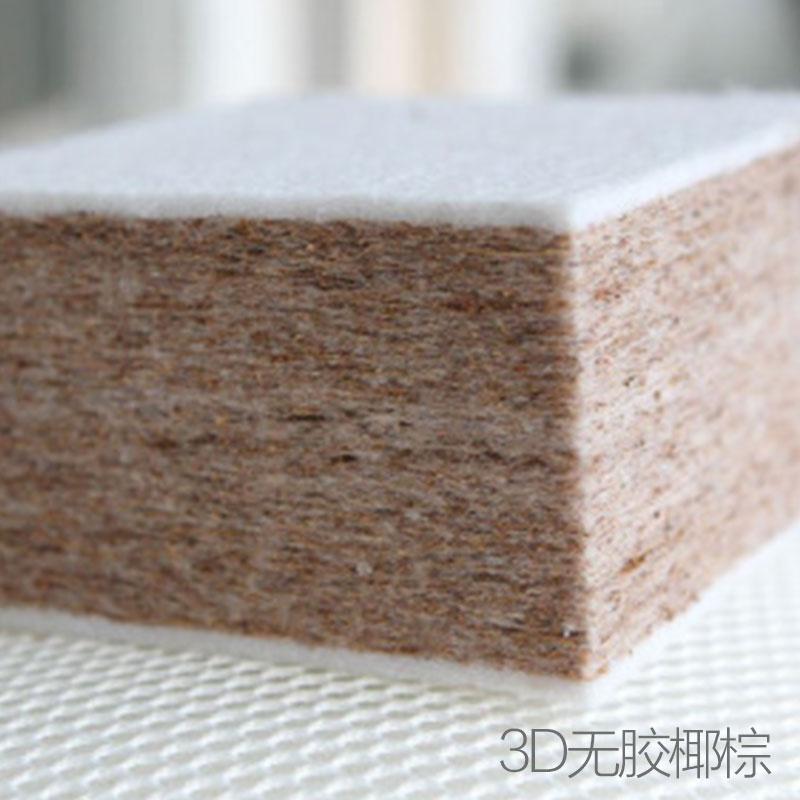 皖宝床垫儿童床垫天然椰棕青少年乳胶床垫高低床定制棕垫护脊悦宝