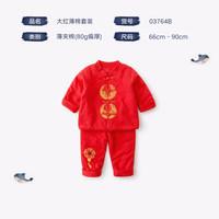 英格贝贝周岁宝宝衣服大红喜庆男童唐装拜年服婴儿满月百日宴礼服 (¥129)
