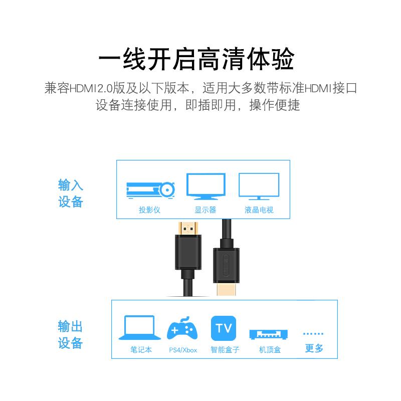 誉拓hdmi高清数据线4k电脑连接电视投影仪5米机顶盒信号加长10m延长主机hdim视频hami笔记本hmdi数字hdim超长