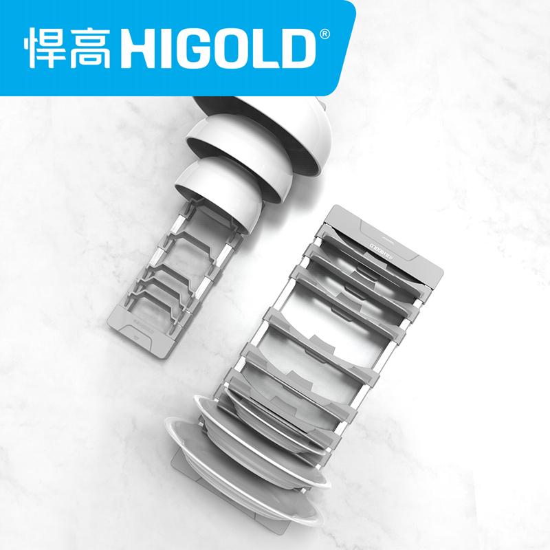不锈钢无焊接厨房可调节碗篮 304 拉格斐橱柜拉篮加厚 悍高 HIGOLD