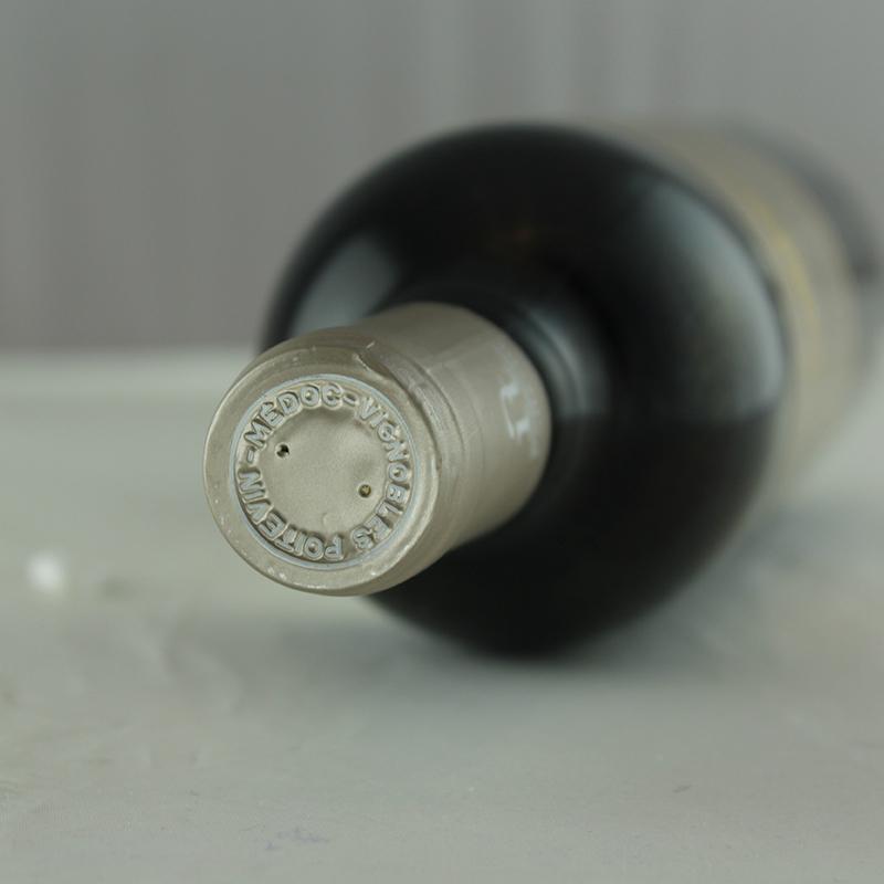 法国原装瓶进口梅多克中级庄包邮 2011 卡隆慕兰干红葡萄酒
