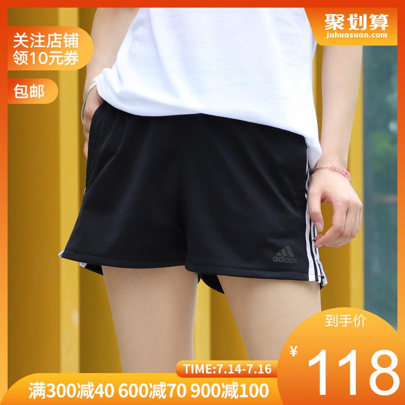 adidas阿迪達斯19新品訓練短褲女運動褲DT1671