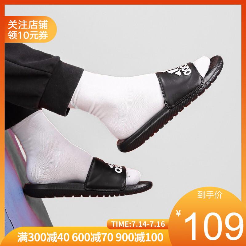 adidas阿迪達斯19新品男鞋拖鞋沙灘鞋G15890 CG3425 CG3540