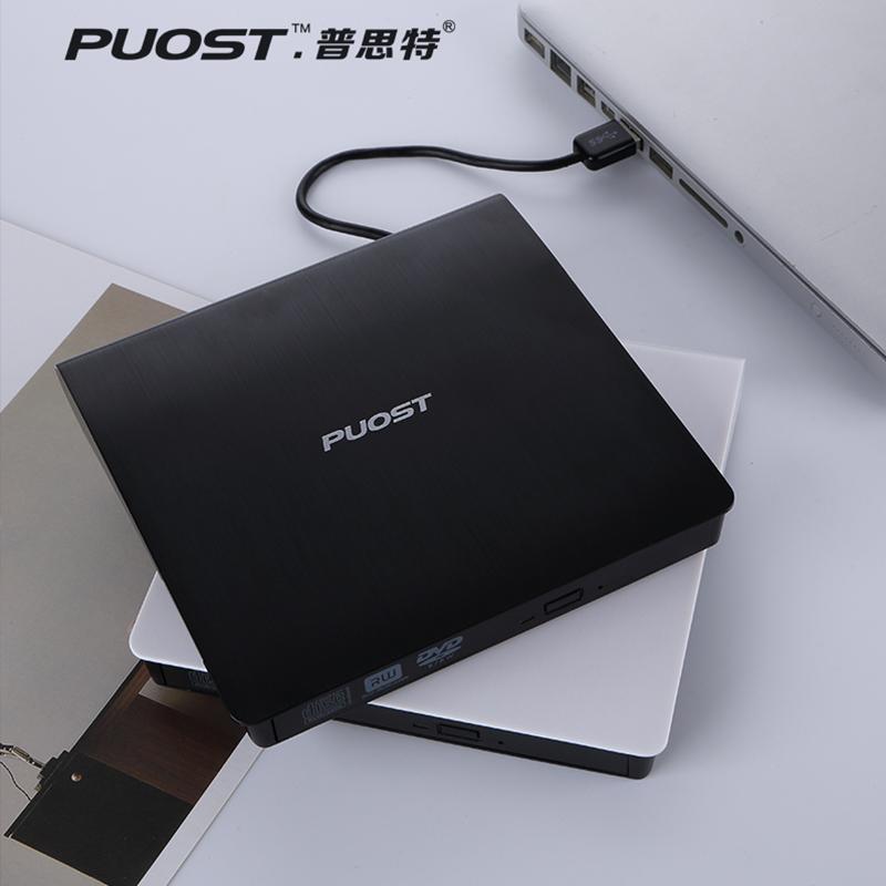 外置DVD刻录机USB光驱笔记本电脑一体机外接光驱移动光驱