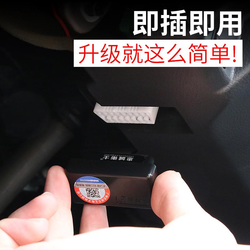 忠诚卫士适用于广汽传祺GS8GS7GA8gs4一键自动升窗器OBD改装专用
