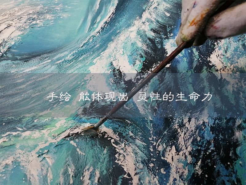 海浪油画手绘玄关客厅卧室挂画轻奢北欧新中式风景新款立体装饰画