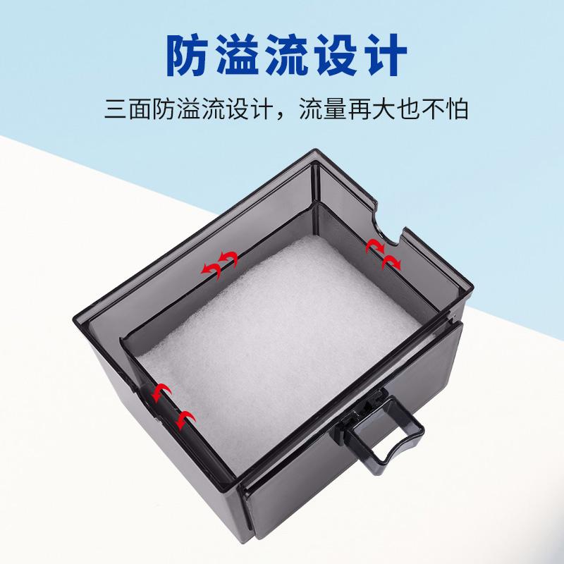 鱼缸过滤盒子上滤滴流盒外置上滤盒过滤槽上置鱼缸过滤器过滤设备