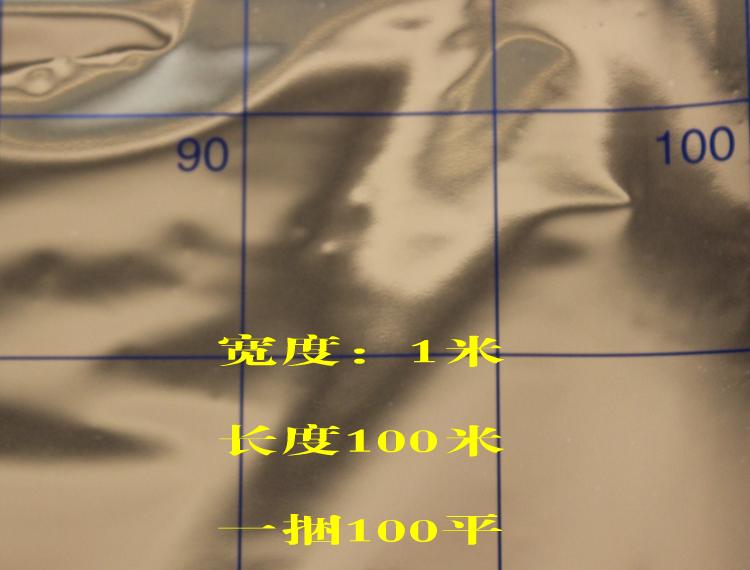 地暖反射膜隔热膜镜面反射膜隔热膜铝箔反射膜隔热膜地热反射膜