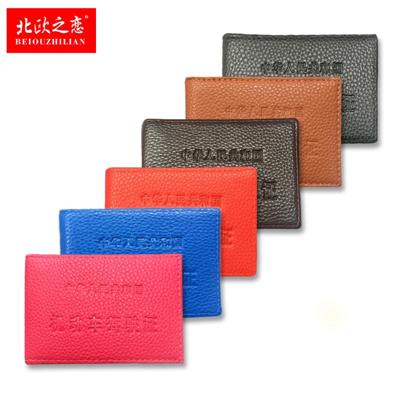 驾驶证皮套真皮行驶证 驾照韩版卡包 男女驾照夹驾照本证件包