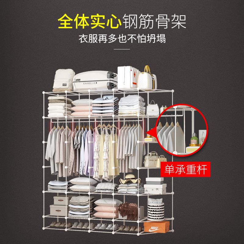 简易衣柜布艺组装塑料家用儿童租房卧室宿舍组合收纳柜子仿布衣橱
