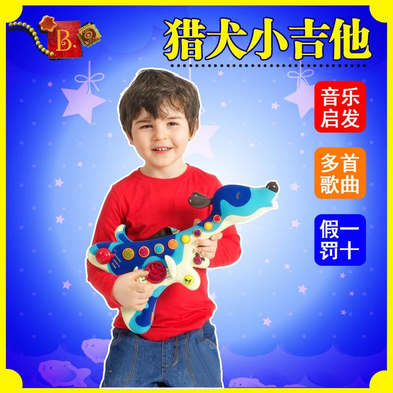 美国B.Toys早教猎犬小狗吉他儿童玩具音乐仿真乐器可弹奏2 3 6岁