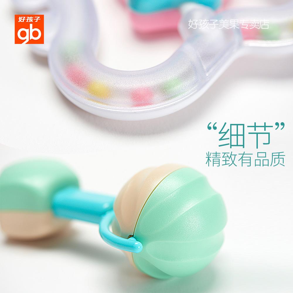 好孩子婴儿手摇铃牙胶宝宝新生婴儿玩具3-6-12个月幼儿0-1岁使用