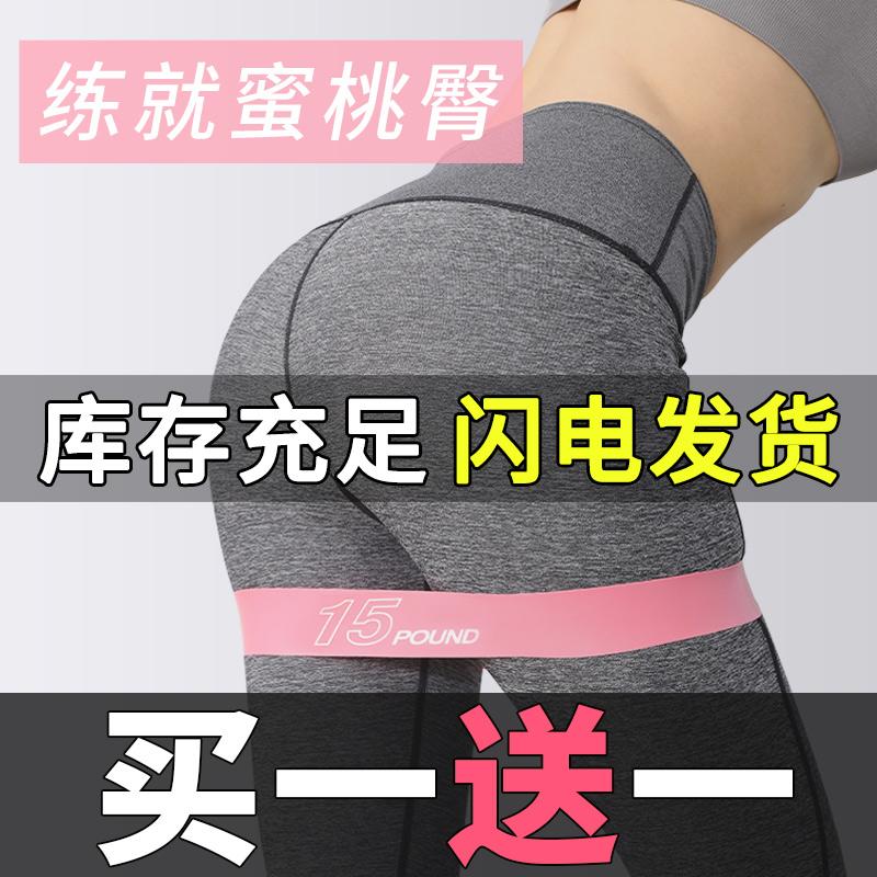 翹臀圈瑜伽繩拉力帶伸展帶女士健身器材翹臀力量訓練運動彈力帶男