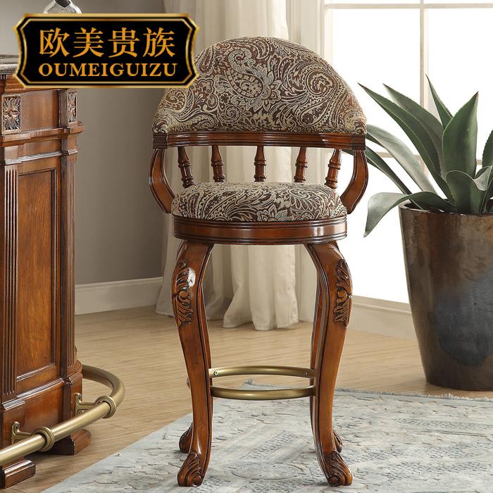 欧式实木酒吧椅酒店前台高脚凳家用靠背吧凳吧台椅美式真皮酒吧椅