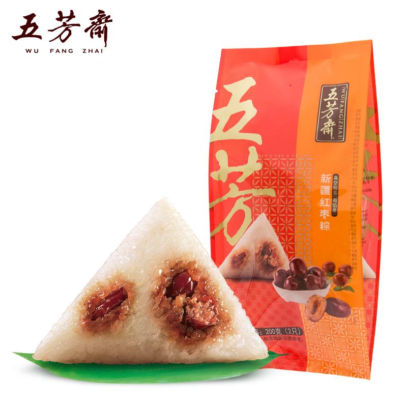 五芳斋粽子 真空100克*2只新疆红枣粽端午节甜味粽子嘉兴特产甜粽