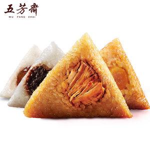 五芳斋粽子新鲜蛋黄肉棕子豆沙粽浙江特产团购送礼嘉兴粽子鲜肉粽