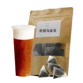 茉莉绿茶阿萨姆红茶炭烧乌龙大红袍四季春奶茶店专用三角茶包样品