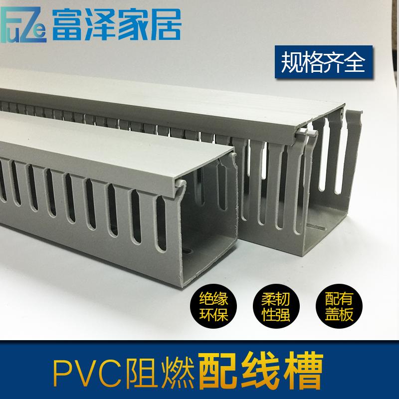 PVC行線槽H50*W25 走線槽 5025灰色線槽 電纜橋架 電纜配線槽