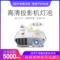 明基投影机灯泡MS502 MX600 MS513P MX520 MX703 MS504 MS510 MS510 MS517 MS520 MS513P W750