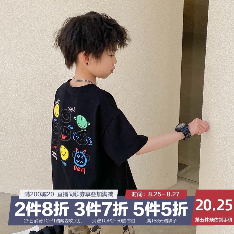 男童短袖T恤2021年夏季新款儿童薄款潮牌夏款中大童体恤半袖上衣