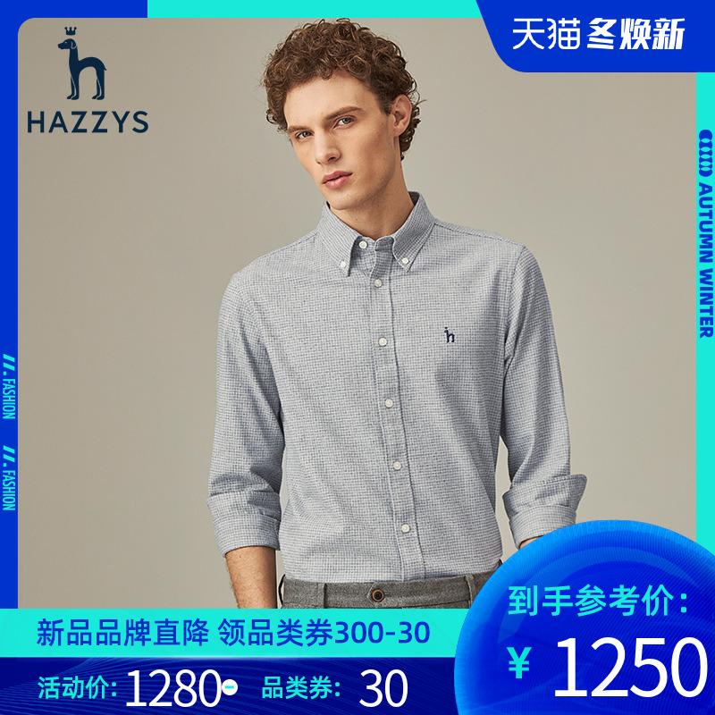 谭松韵代言Hazzys哈吉斯2020年新款格子衬衫男长袖韩版潮流衬衣秋季休闲男装