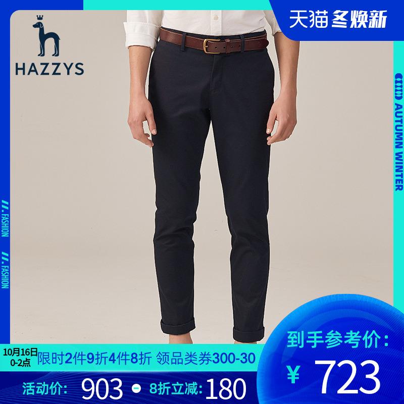谭松韵代言Hazzys哈吉斯官方休闲长裤男秋季新款休闲裤男修身黑色直筒裤裤子