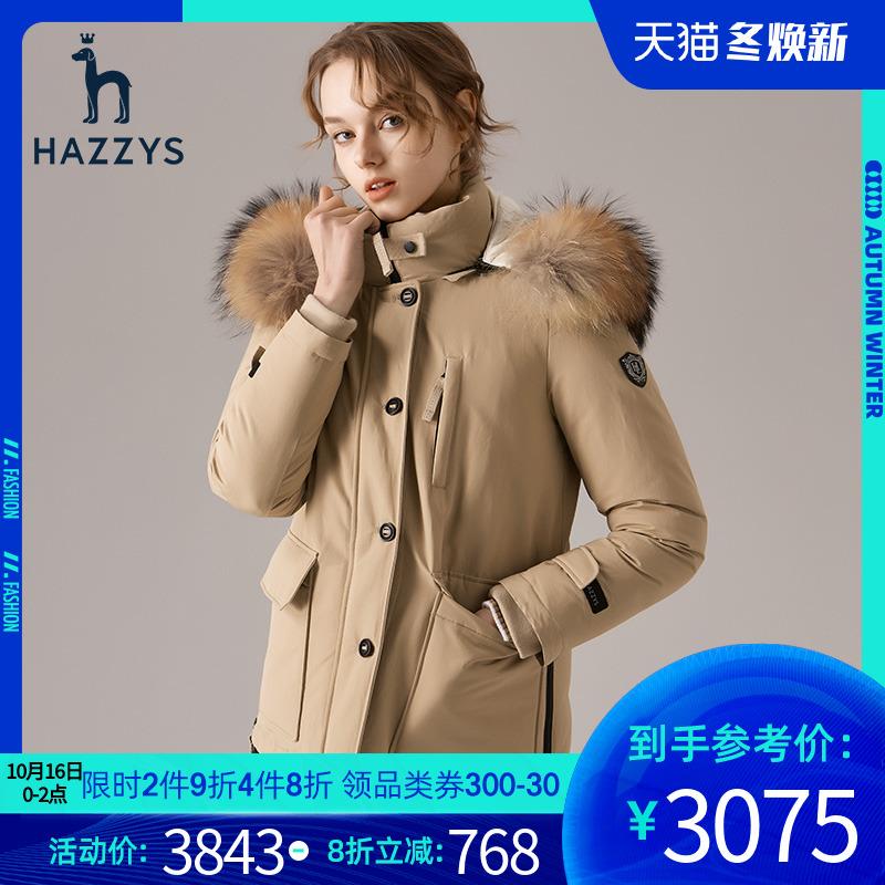 谭松韵代言Hazzys哈吉斯新款冬季短款羽绒服毛领韩版女士外套宽松休闲女装潮