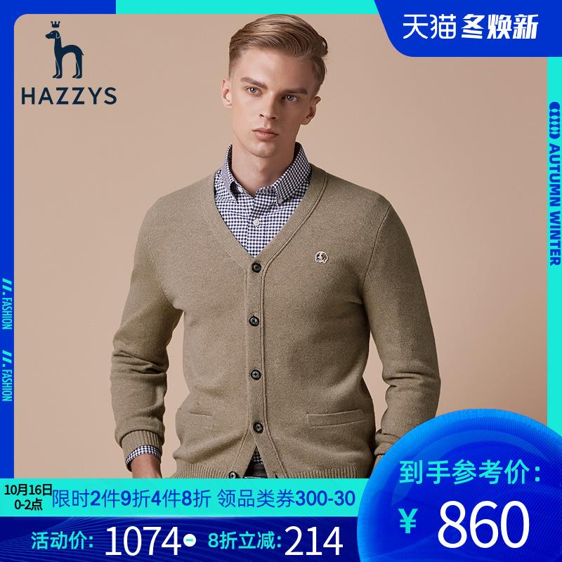 谭松韵代言Hazzys哈吉斯秋冬时尚休闲男装针织开衫潮流上衣英伦毛衣修身外套