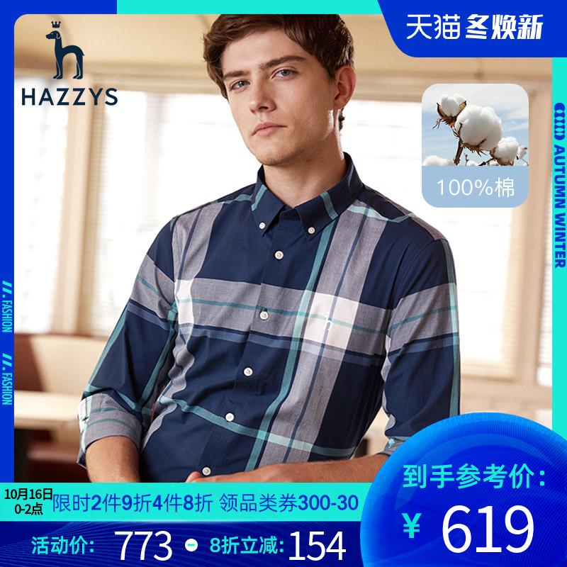 谭松韵代言Hazzys哈吉斯官方衬衫男长袖港风日系格子衬衣夏季商务修身男装潮